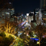 Namba Parks at night