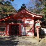 Areal Mizutani Shrine