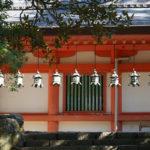 Areal Kasuga-taisha Shrine
