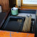 Schreibset im Shrine von Nara