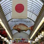Markthalle in Osaka